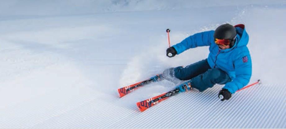 Трассовые горные лыжи