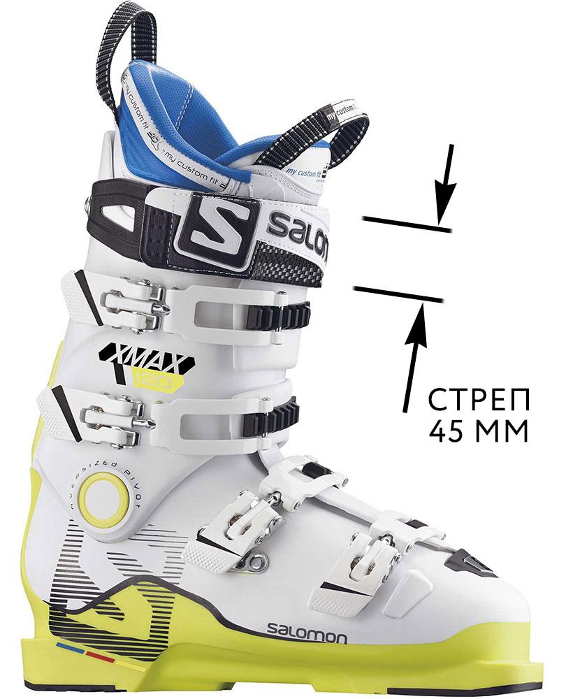 Стреп обычного горнолыжного ботинка